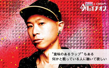 邦ラッパー12人との競演 DJ BAKUインタビュー