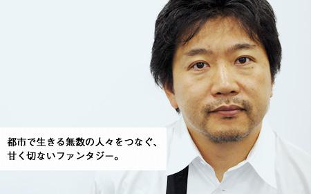 映画『空気人形』是枝裕和監督インタビュー