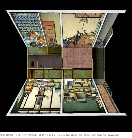 束芋《団断》(イメージ)2009年、映像インスタレーション Courtesy the Artist and Gallery Koyanagi
