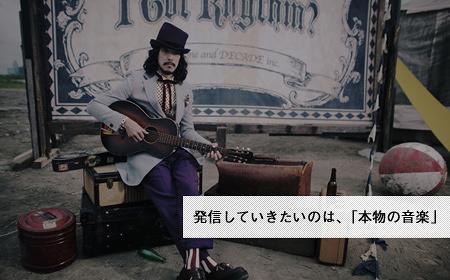大橋トリオ インタビュー
