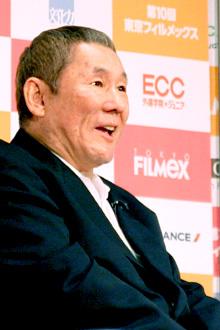 『映画の未来へ』北野武×山根貞男(映画評論家)