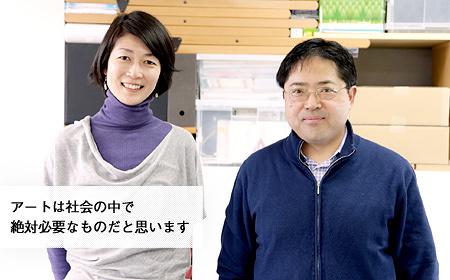 小山登美夫&塩見有子対談 現代アートの仕事の魅力