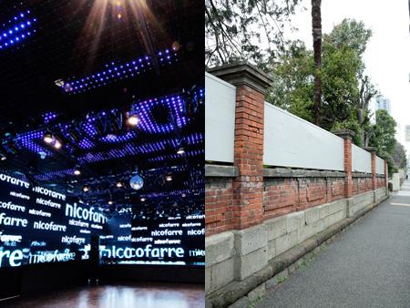 写真左:リスニングスポット3 フィンク feat. 初音ミク×ニコファーレ、写真右:リスニングスポット4 ゴーストポエット×鳥居坂