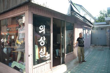 韓国滞在時の大西ユカリ