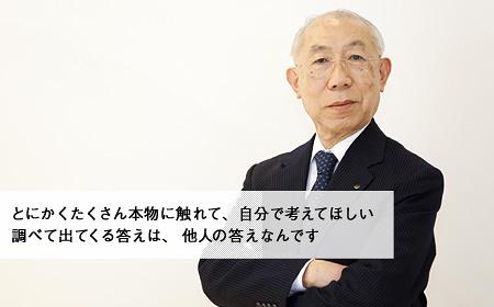 資生堂名誉会長・福原義春が自分を重ねた、駒井哲郎という生き方