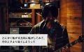 『天才の孤独』(後編) 吉岡哲志が陥った「方向喪失」