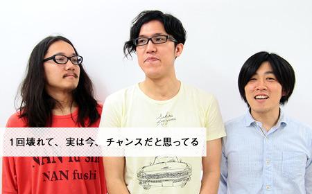 Sundayカミデ×飯田仁一郎×サカモトヨウイチ鼎談