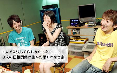 pair×益子樹 対談 「いい音」って、果たしてどんな音なのか?