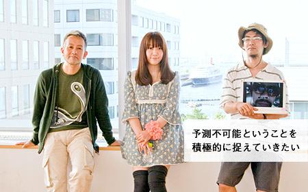 宮本亜門と若手劇団の野望がKAATに集結『KAFE9』