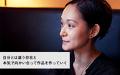 決して安住しないダンスの求道者 北村明子インタビュー