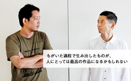 行き止まりを突き破るための方法 入江悠×石井岳龍対談
