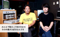 「たくらむ」ための映画術 入江悠×川村元気プロデューサー対談