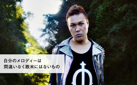 ぶれない強さ DAISHI DANCEインタビュー