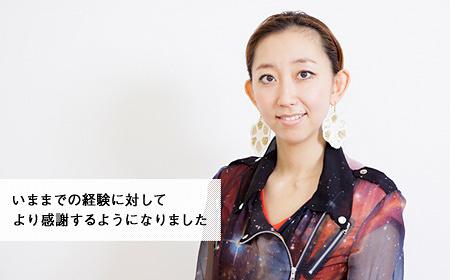 野生の世界に飛び出した Rie fuインタビュー
