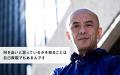 物質と動物と人間をつなぐもの 勅使川原三郎インタビュー