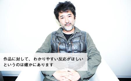 会田誠が語る「アート」の未来