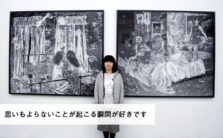 「VOCA展2010」三宅砂織インタビュー