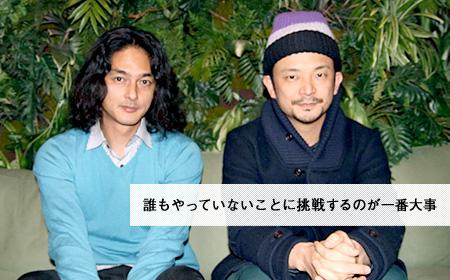 村松亮太郎×真鍋大度対談 映像をスクリーンから解放したもの