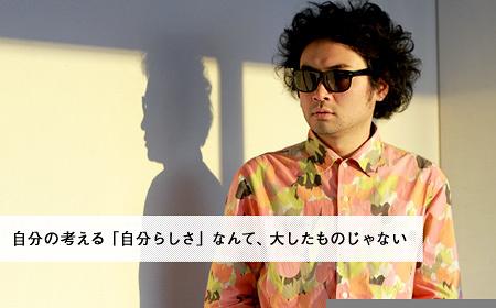 誰もがちょっとムキになる男 前野健太インタビュー