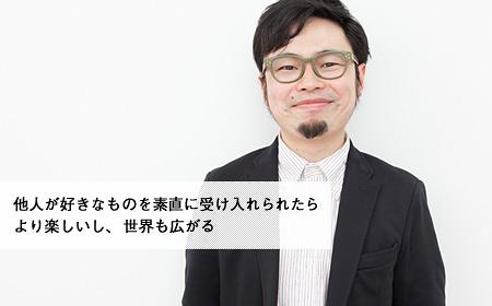 人の出会いで振り返る、浜野謙太の自伝的音楽人生