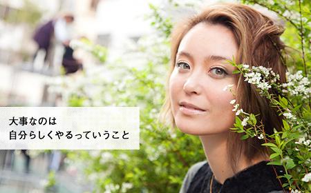 エミ・マイヤーが日本とアメリカを往復する中で見えてきたもの