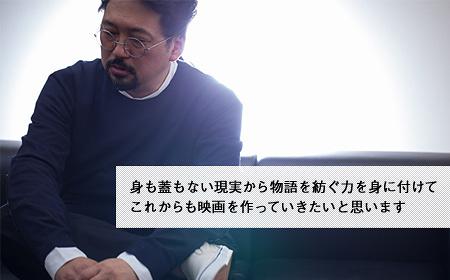 僕は日本に絶望している『めめめのくらげ』村上隆インタビュー