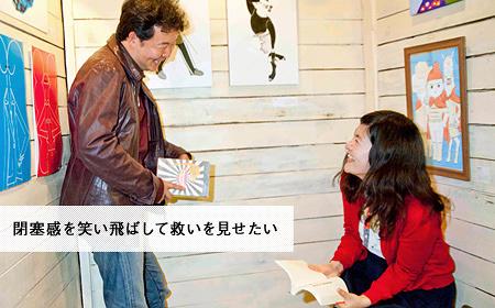 アニメシーンを逆走する『惡の華』 しのさきあさこ×長濱博史対談