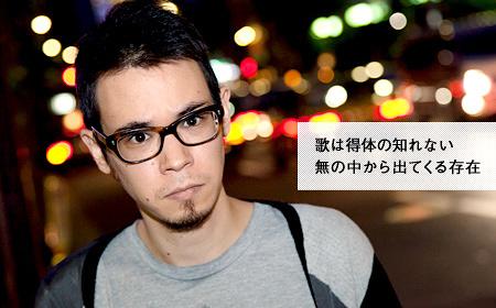 どこにいようが私は私 LEO今井インタビュー