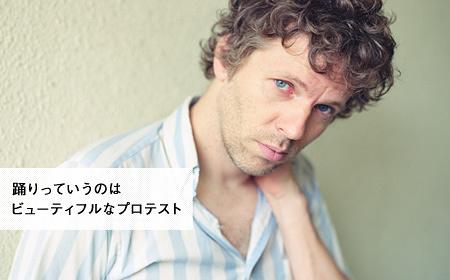 人はなぜ踊るのか? !!!(CHK CHK CHK)インタビュー