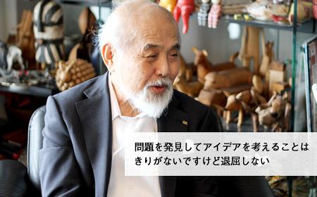 日本デザイン界の巨匠であり仏僧 榮久庵憲司インタビュー