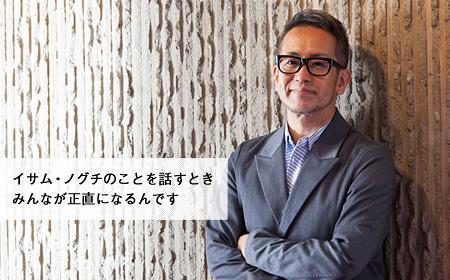 孤立を恐れず世界の中へ 宮本亜門インタビュー