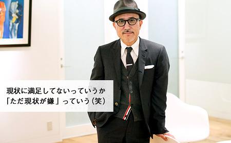 高橋幸宏インタビュー 原点回帰のフリをして未来へ