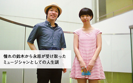 永原真夏(SEBASTIAN X)×鈴木圭介(フラワーカンパニーズ)対談