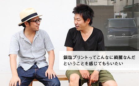 加藤直徳(『TRANSIT』)×尾原史和(SOUP DESIGN)対談