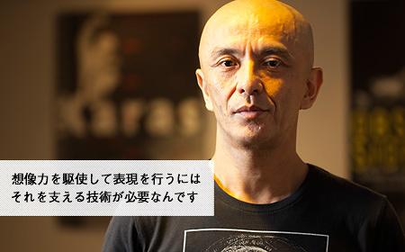 現代舞踊界を牽引する異端児 勅使川原三郎インタビュー
