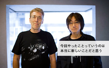 勝井祐二(ROVO)×スティーブ・ヒレッジ(System 7)対談