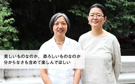 今日本に必要とされている音楽フェス『Sound Live Tokyo』