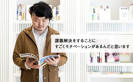 ブックコーディネーター内沼晋太郎と考える面白さを形にする方法