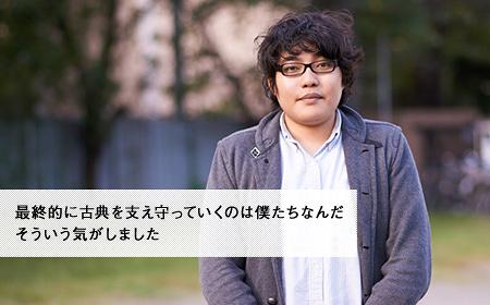 お手軽なものに対して狼煙を上げたい 木ノ下歌舞伎インタビュー