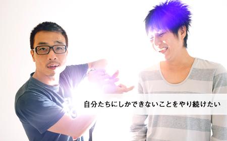 磯部正文(HUSKING BEE)×大橋賢(『tieemo』主催)対談