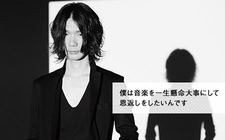 生粋の芸術家、門田匡陽(Poet-type.M)の世界