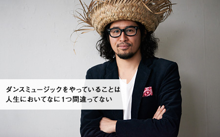 YOUR SONG IS GOODがいざなう、未開の快楽地帯