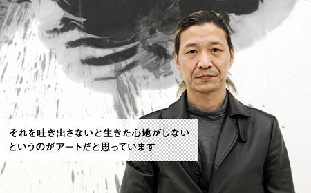 僕が異端児であり続ける理由 芸術家・柿沼康二インタビュー