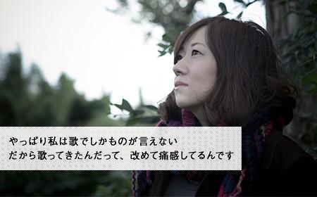 「みんなにとっていい曲」はあるのか? 小谷美紗子インタビュー