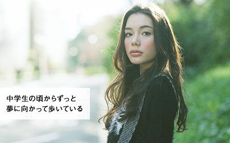 素の自分で歌いたかった 安田レイインタビュー