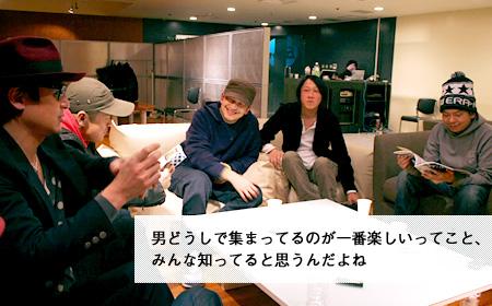 スチャダラパー×TOKYO No.1 SOUL SET対談