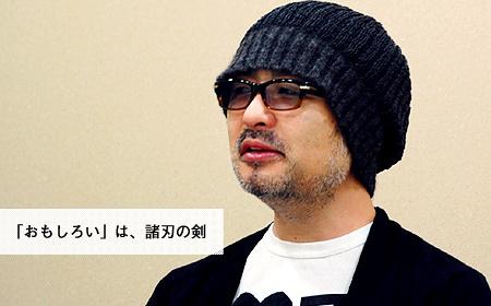 『裏切りの街』松尾スズキインタビュー