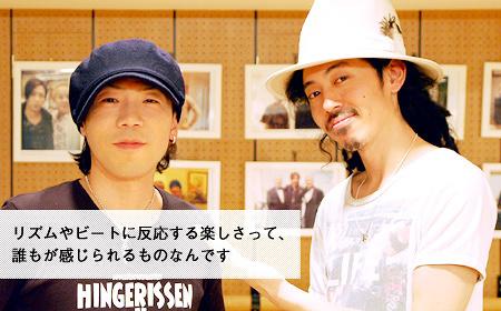 「進化するタップ・ダンス」HIDEBOH × SUJI TAP対談