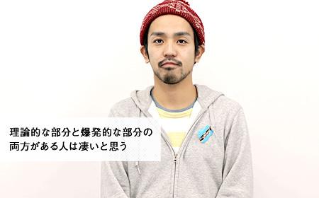 ヒップホップと落語とアートの交差点 加納俊輔インタビュー