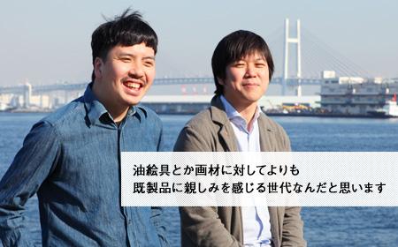劇場を舞台にした異色の展覧会 八木良太&青田真也対談